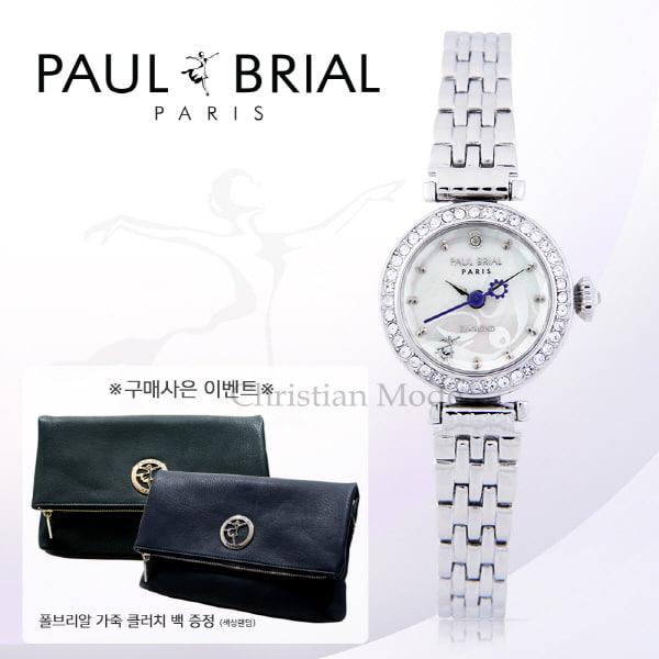 [폴브리알시계 PAULBRIAL] PB8008MWS 몽펠리에 다이아몬드