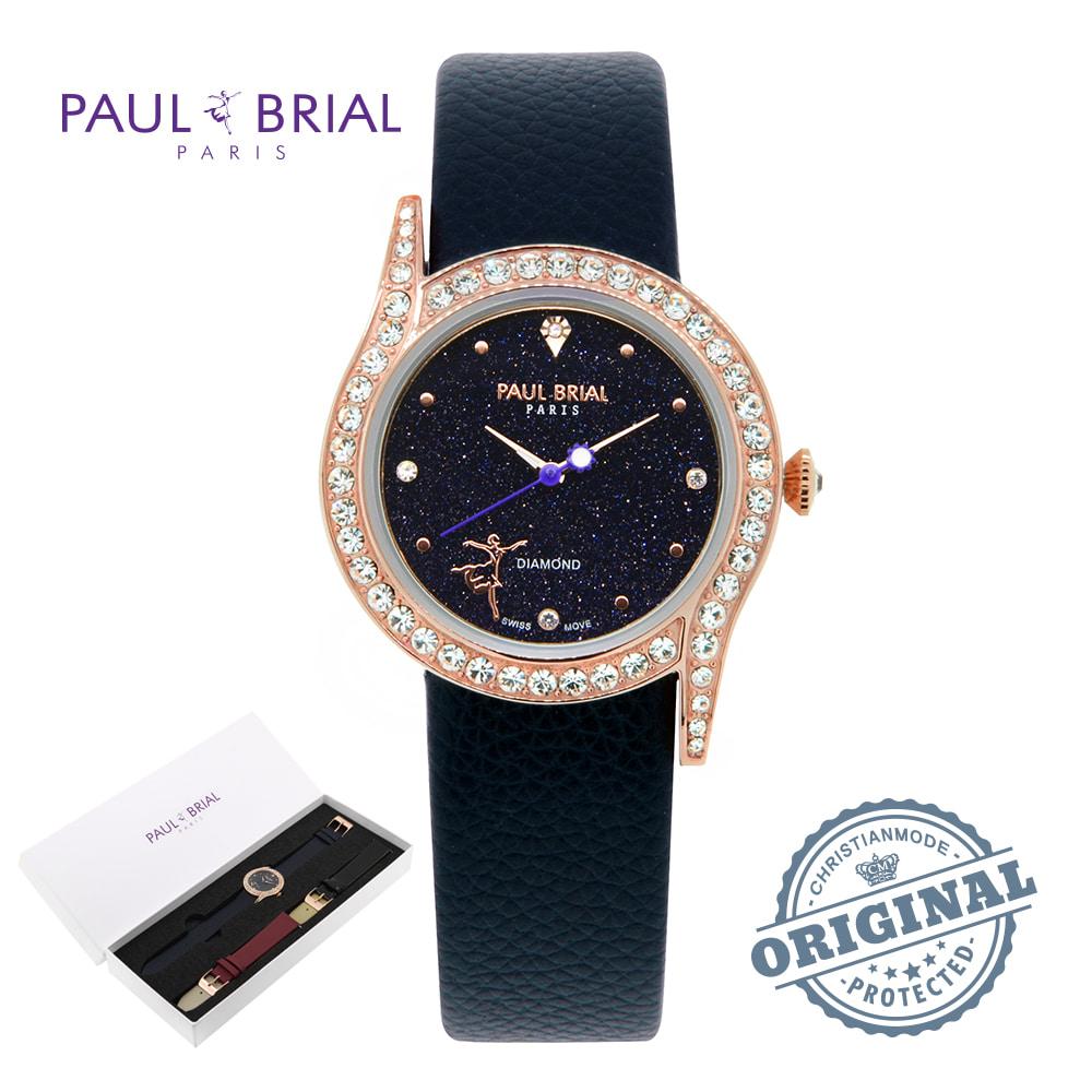 [폴브리알시계 PAULBRIAL] PB8015RBBK 라로셸 브라스 스틸 여성시계 + 추가 밴드 사은품