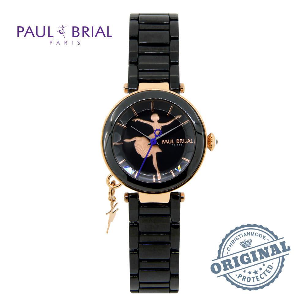 [폴브리알시계 PAULBRIAL] PB8027RGB 아비뇽 여성시계 ★신상품 참 추가증정!!★