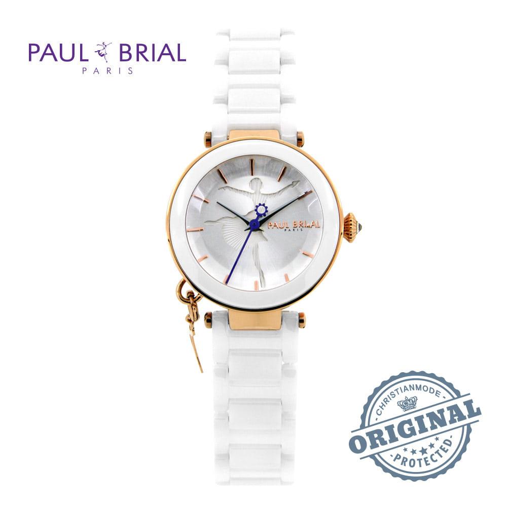 [폴브리알시계 PAULBRIAL] PB8027RGS 아비뇽 여성시계 ★신상품 참 추가증정!!★
