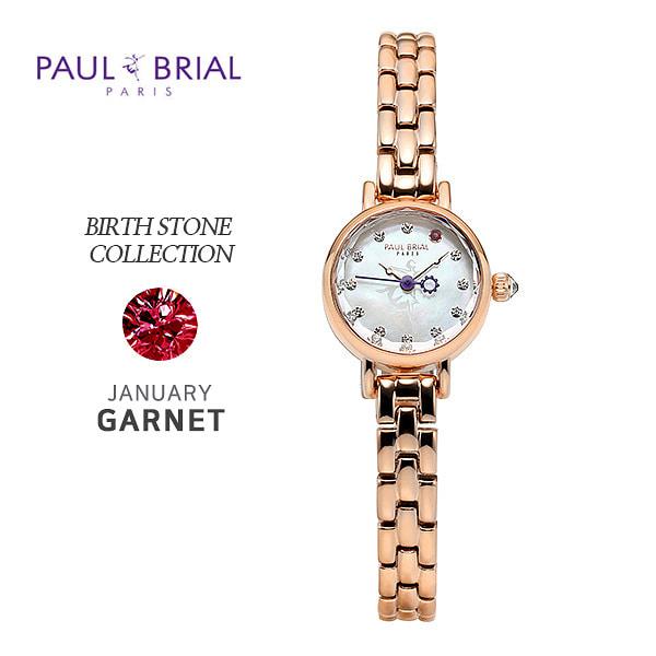 [폴브리알시계 PAULBRIAL] PB8030RG01 Birth Stone Watch 탄생석 1월 (가넷)여성용 메탈시계 20mm