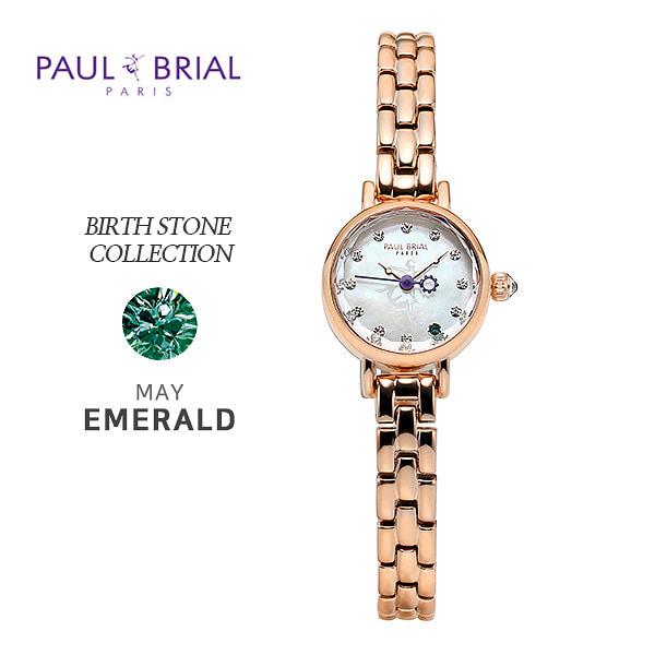 [폴브리알시계 PAULBRIAL] PB8030RG05 Birth Stone Watch 탄생석 5월 (에메랄드)여성용 메탈시계 20mm
