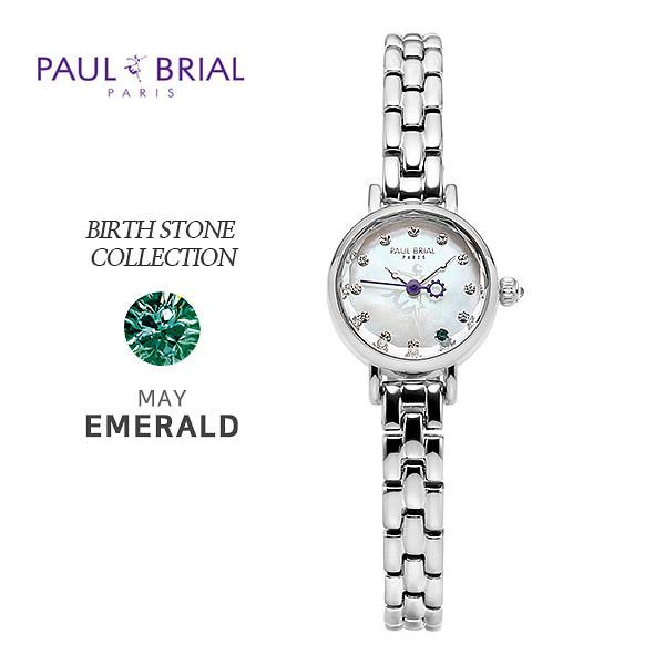[폴브리알시계 PAULBRIAL] PB8030WS05 Birth Stone Watch 탄생석 5월 (에메랄드)여성용 메탈시계 20mm