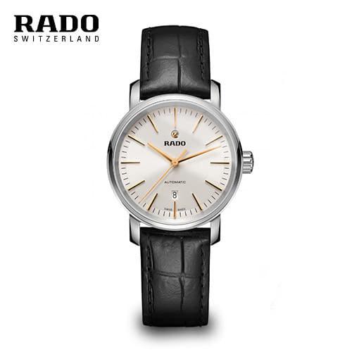 [라도 RADO] R14050105 / DiaMaster R(구입문의시 고객센터로 부탁드립니다.)