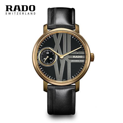 [라도 RADO] R14586155 / DiaMaster R(구입문의시 고객센터로 부탁드립니다.)