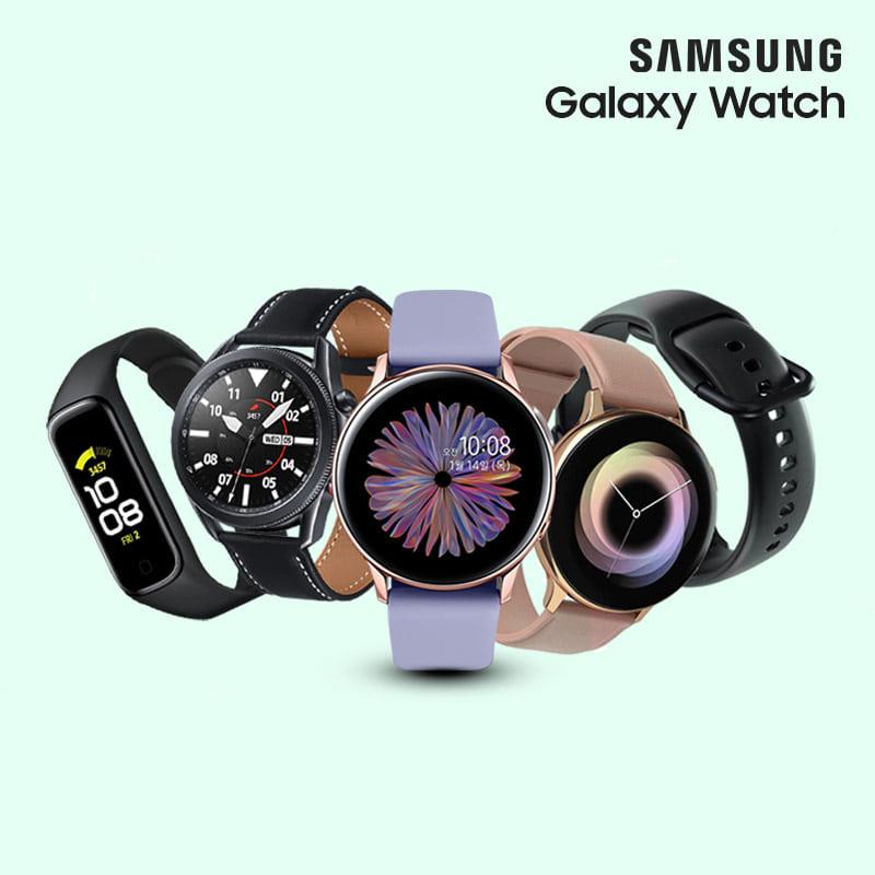 [삼성 SAMSUNG] 삼성 갤럭시 워치 가정의달 프로모션 특가 모음 타임메카