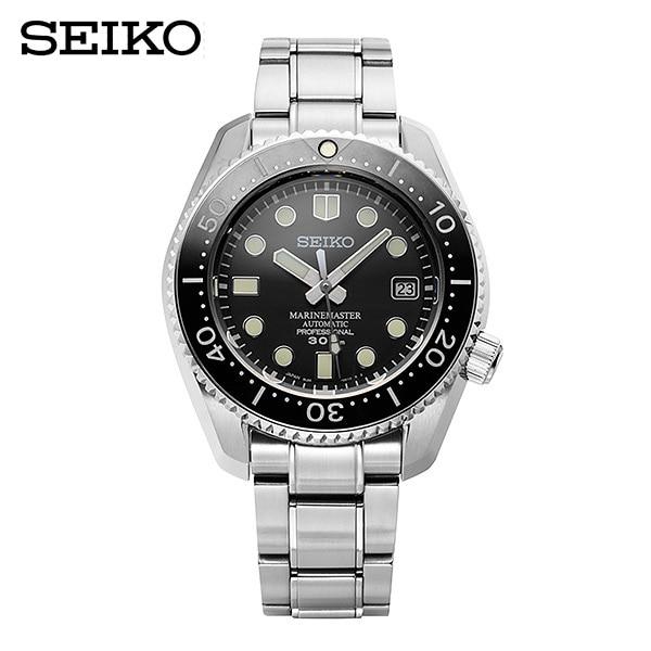 [세이코 SEIKO] SBDX017 / 프로스펙스 마린 마스터 프로패셔널 다이버 45mm