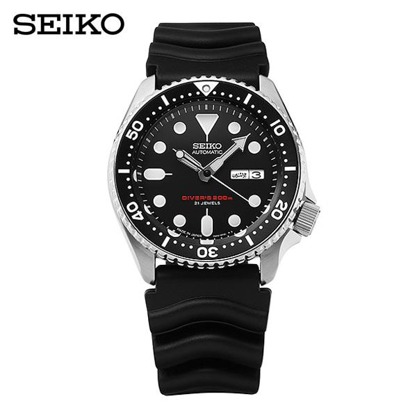 [세이코 SEIKO] SKX007J1 / 다이버 우레탄 Divers 43mm