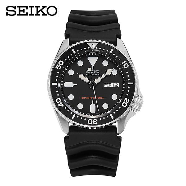 [세이코 SEIKO] SKX007K1 / 다이버 Divers 41mm