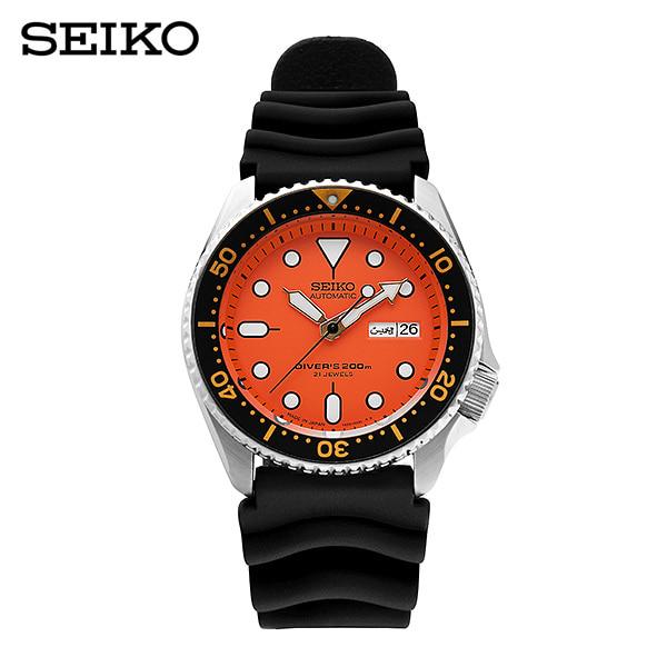 [세이코 SEIKO] SKX011J1 / 다이버 우레탄 Diver Automatic 41mm