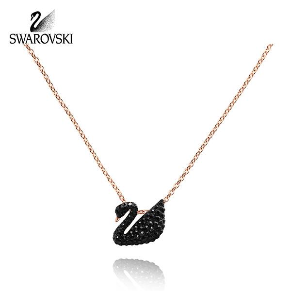 [스와로브스키 SWAROVSKI] 5204133 Iconic Swan Small 블랙 스완 목걸이 미니