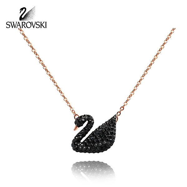 [스와로브스키 SWAROVSKI] 5204134 Iconic Swan 펜던트