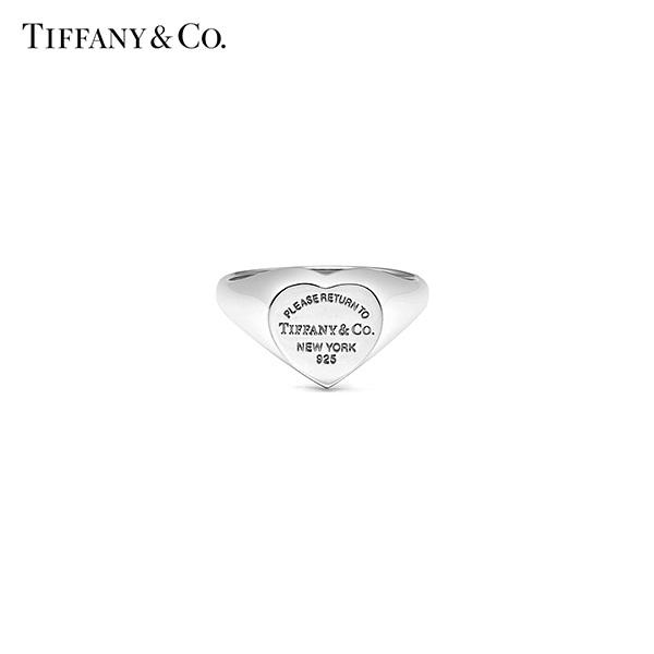 [티파니앤코 TIFFANY&CO] GRP05167(28018495) / Return to Tiffany 리턴 투 티파니 하트 시그넷 반지 타임메카