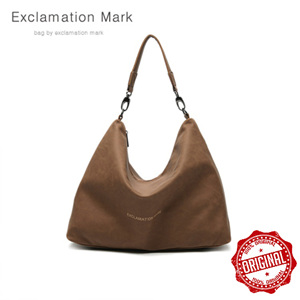 [ExclamationMark] E001-darkbrown