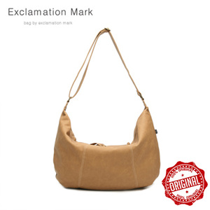 [ExclamationMark] E003-brown