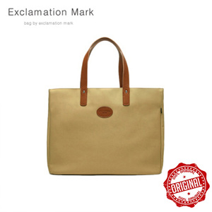 [ExclamationMark] E007-beige