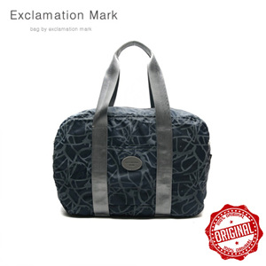 [ExclamationMark] E009-navy