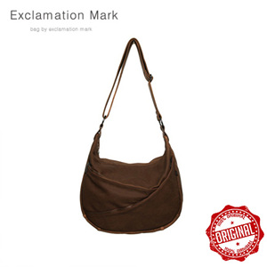 [ExclamationMark] E014-darkbrown