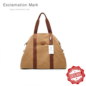 [ExclamationMark] E015NEW-brown