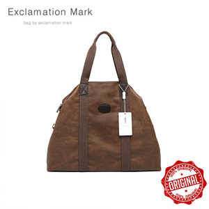 [ExclamationMark] E015NEW-darkbrown