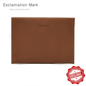 [ExclamationMark] E026-brown