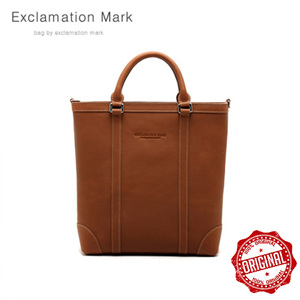 [ExclamationMark] E038-brown