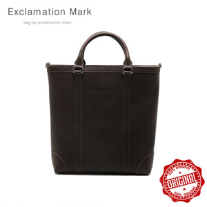 [ExclamationMark] E038-darkbrown