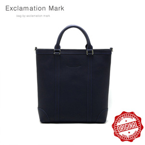 [ExclamationMark] E038-navy