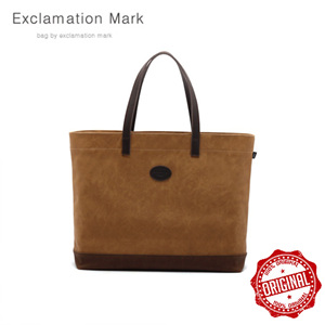 [ExclamationMark] E040-brown