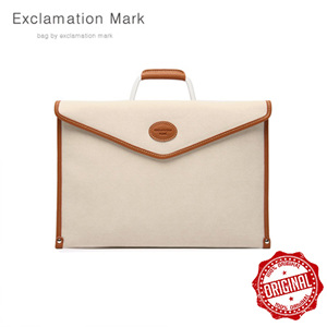 [ExclamationMark] E042-beige