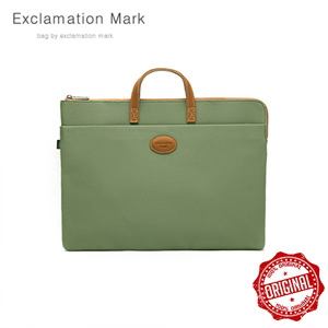 [ExclamationMark] E046-green