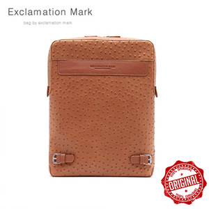[ExclamationMark] E050-brown
