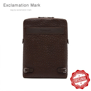 [ExclamationMark] E050-darkbrown