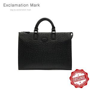[ExclamationMark] E051-black