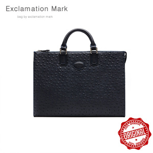 [ExclamationMark] E051-navy