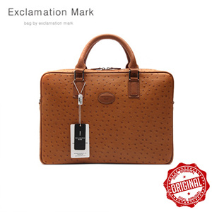 [ExclamationMark] E052-brown