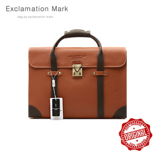[ExclamationMark] E053-brown