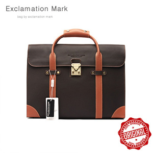[ExclamationMark] E053-darkbrown