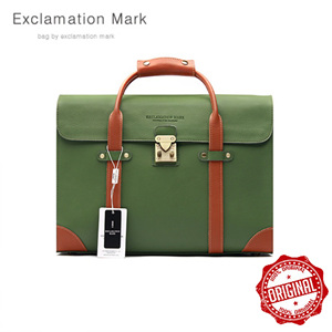 [ExclamationMark] E053-green