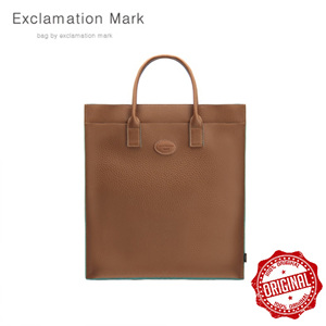 [ExclamationMark] E060-brown