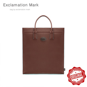 [ExclamationMark] E060-darkbrown