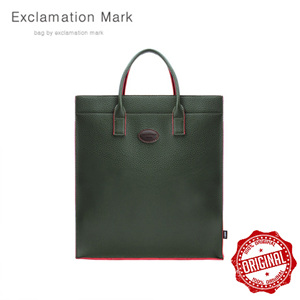 [ExclamationMark] E060-khaki