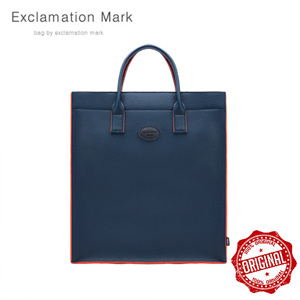 [ExclamationMark] E060-navy