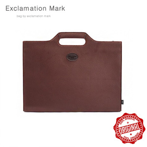 [ExclamationMark] E062-darkbrown