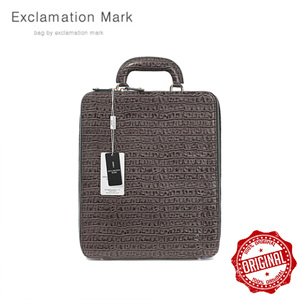[ExclamationMark] E066-brown