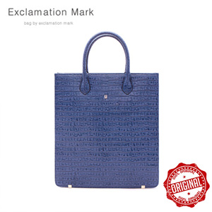 [ExclamationMark] E067-navy