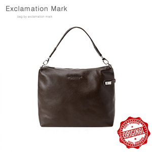 [ExclamationMark] E077-darkbrown