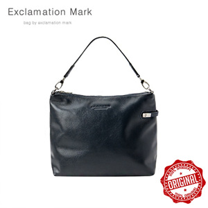 [ExclamationMark] E077-navy
