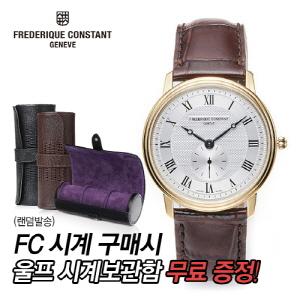 [프레드릭콘스탄트시계] FC-235M4S5 CLASSICS 37mm
