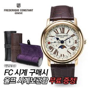 [프레드릭콘스탄트시계] FC-270EM4P5 문페이즈 옐로골드 40mm [한국본사정품]